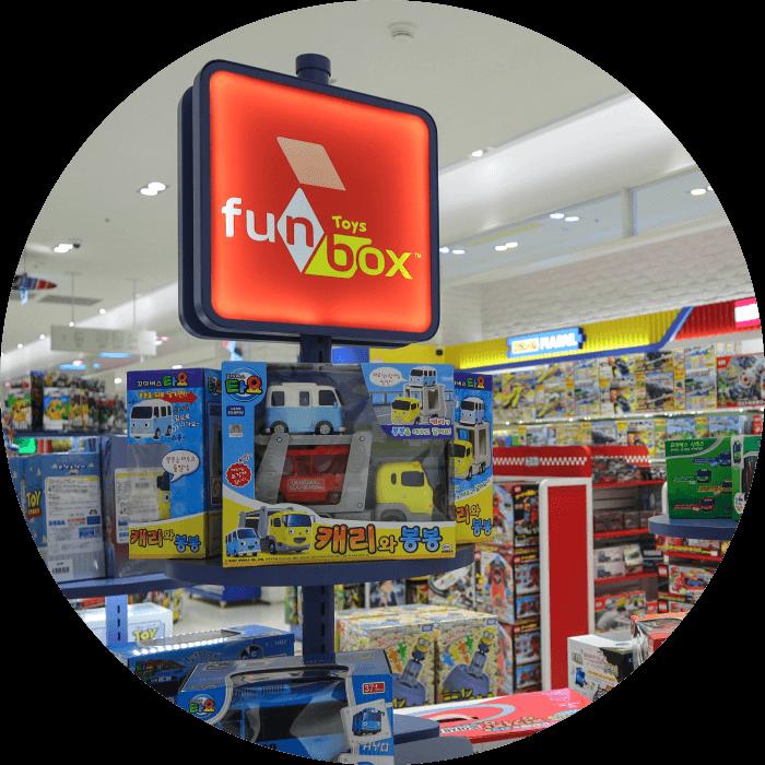 user_funbox_press
