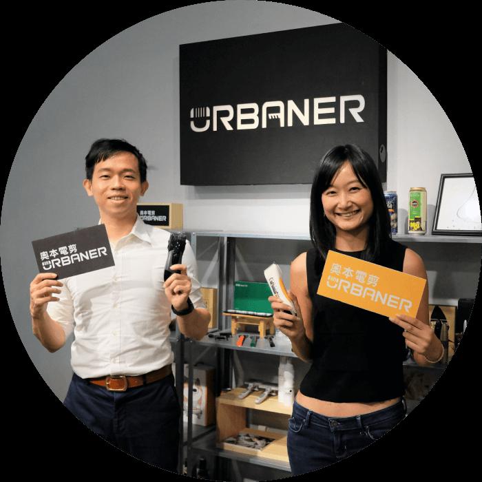 user_urbaner_press
